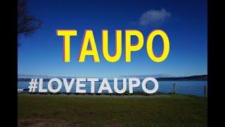 ニュージーランドの観光地 タウポ湖の楽しみ方 Good places in Taupo, New Zealand