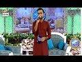 Main To Ummati Hoon Aye Shahe Ummam (Naat) - Waseem Badami