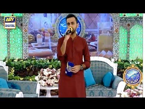 Main To Ummati Hoon Aye Shahe Ummam (Naat) – Waseem Badami
