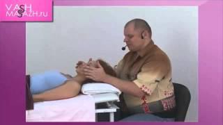 видео Даосский массаж лица