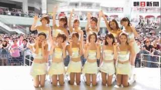 アサヒ・コム動画 http://www.asahi.com/video/ SDN48 MIN・M...