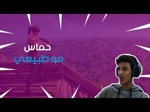 حماس مو طبيعي ! /// To much intense !