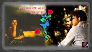 Video Amar Sokol Kanta Dhonyo Kore - Shom, Sraboni [ Tagore Unplugged ] download MP3, 3GP, MP4, WEBM, AVI, FLV Agustus 2018