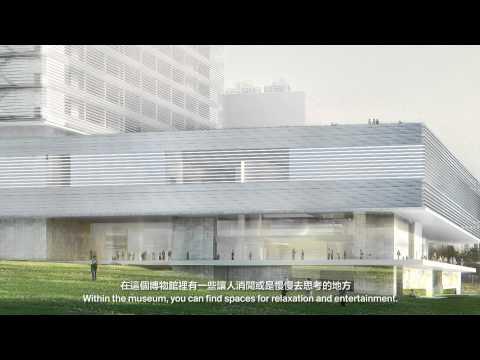 M+ museum preview (Herzog & de Meuron) in Hong Kong WKCD
