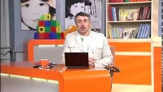 Доктор Комаровский об аллергии