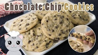 Chocolate Chip Cookies | Soft & Chewy | Recipe
