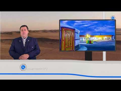 Steppe Gold - Da läuft was in der Mongolei! 24793336
