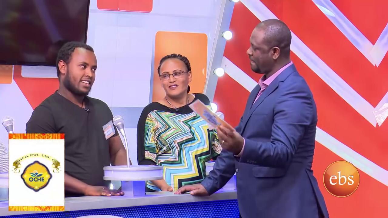 Yebeteseb Chewata Family Duell: ምዕራፍ 7 ክፍል 2