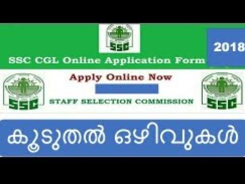 JOB NOTIFICATION SSC CGL 2018 APPLY NOW  RECRUITMENT 2018