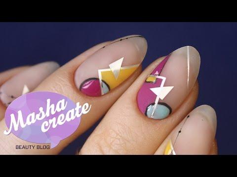 Модный маникюр 2017. Дизайн ногтей геометрия гель лаком. Ну очень стильный маникюр )