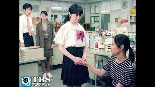 英語教師・本田江津子(水野美紀)が、覆面をした男子生徒5人に襲われた。杉...