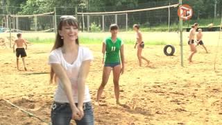 видео Планируем летний отдых в Бердянске