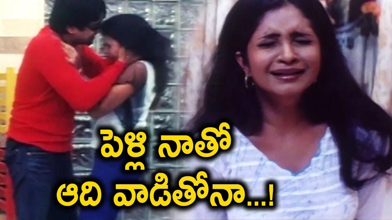 పెళ్లి నాతో ఆది వాడితోనా...! | Haritha I Love U Telugu Movie Full Intresting Scenes | Telugu Cinema