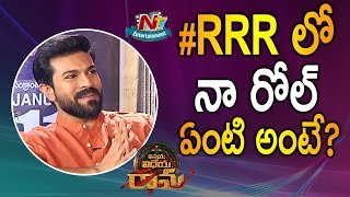 Ram Charan Reveals Interesting Facts About his Role In #RRR Movie | NTV Entertainment