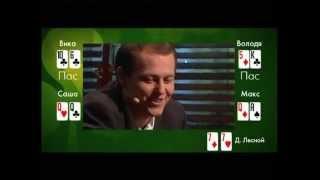 Школа покера Дмитрия Лесного. Урок двадцать седьмой. Колл-блеф и провоцирование блефа.