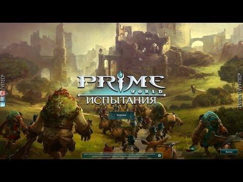 видео: prime world - Красное испытание. red challenge. 30.03.14 (3)