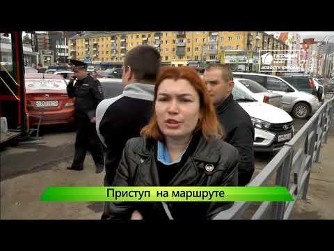 Автобус разнес парковку на привокзальной площади  Новости Кирова 26 08 2019