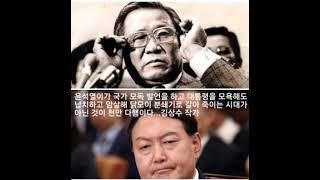 김상수...박정희 시대처럼 닭모이 분쇄기에 넣고 쳐죽이…