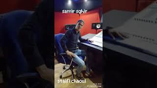 سهرة  100/100 لايف سطايفي  الشاب سمير الصغير مع شيخ سليمان