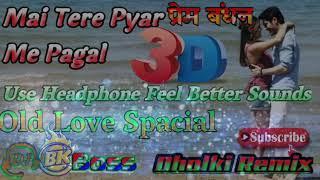 Main Tere Pyar Me Pagal हेडफ़ोन का उपयोग करें Wing's Style Mix By Bk Bk Boss Up Kanpur