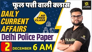 Download 2 Dec | Daily Current Affairs Live Show #410 | India & World | Hindi & English | Kumar Gaurav Sir |