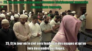 Ahmed Al Amin - Sourate Al Furqân [21-52]