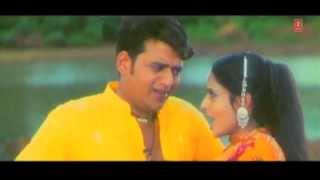 Raja Raja Kareja Mein [ Bhojpuri Video Song ] Ganga Jaisan Mai Hamar