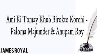 ami-ki-tomay-khub-birokto-korchi-paloma-majumder-anupam-roy
