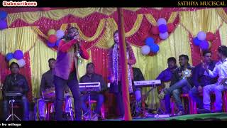 Cham Cham Payal Baje// stage program singer Pawan Roy and Suman Gupta
