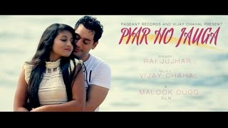 Pyar Ho Jauga - Rai Jujhar - New Punjabi Songs - Latest Songs - New Song 2015 - Romantic Music