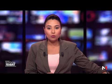 Edition Rabat: Vendredi 15 Décembre 2017