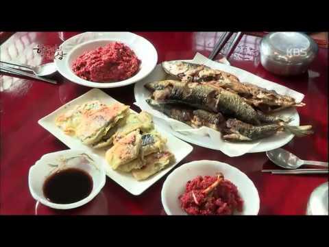 한국인의 밥상 - Korean Cuisine and Dining 20150129 #001