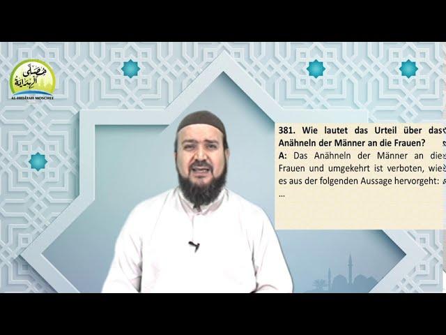 محاضرات جامع الهداية 2020 م 1441 | الشيخ أحمد يونس| بهجة النظر معاصي البدن (الجزء1 )