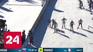 IBU оправдал 22 российских биатлонистов из 29
