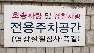 """10.23 구속되기 좋은날! """"법원생중계&qu…"""