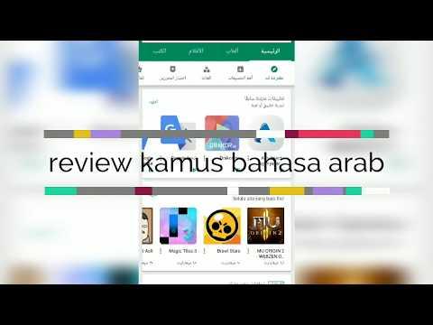 Kamus Bahasa Arab Terlengkap Dan Terbaik