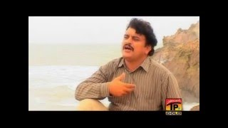 Asi Ishq Da Dard Jaga Bethe - Ejaz Rahi - Saraiki Hits Songs