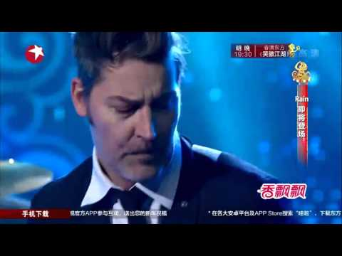 2016 SMG Spring Festival Gala (X/5) [SMG Official HD]