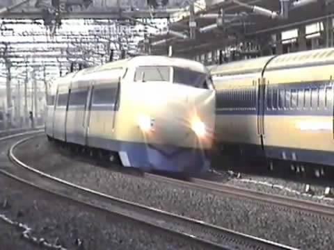 新幹線0系:16両編成3 - YouTube