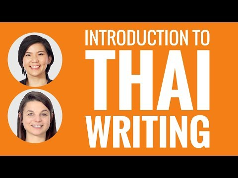 Introduction to Thai Writing