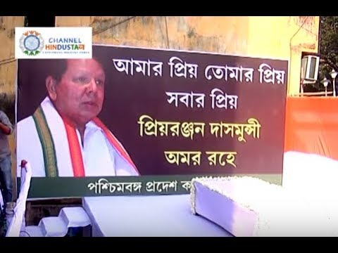 ALL PARTY SHOWN LAST RESPECT TO PRIYA RANJAN DASMUNSI