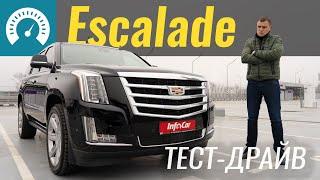 Escalade 2020 вместо Lexus LX или Toyota LC200