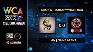 WCA 2017 Mongolian National Qualifier - FINALS