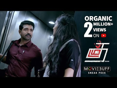 Thadam - Moviebuff Sneak Peek 01  | Arun Vijay, Smruthi Venkat, Vidya Pradeep |  Magizh Thirumeni