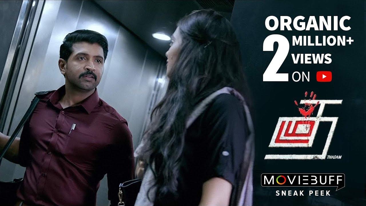 Download Thadam - Moviebuff Sneak Peek 01    Arun Vijay, Smruthi Venkat, Vidya Pradeep    Magizh Thirumeni