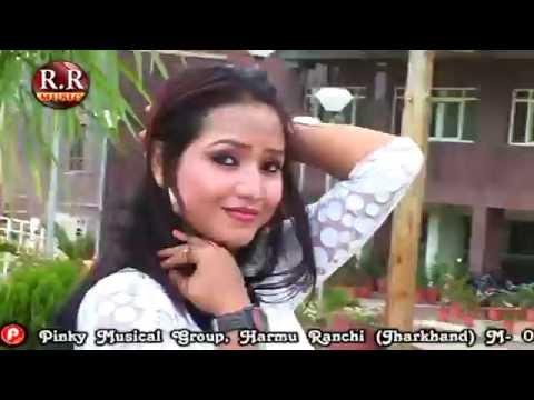 SUSHMA RE ॥ सुषमा रे || NAGPURI SONG JHARKHAND 2015 || SUDHIR MAHLI