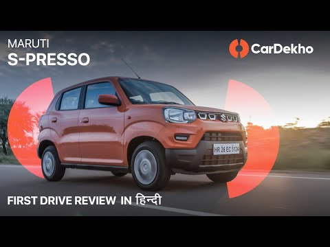 Maruti Suzuki S-Presso First Drive Review | Price, Features, Variants & More | CarDekho.com
