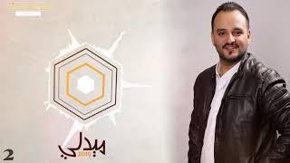 ميدلي 2019 ( 2 ) عيسى السقار \u0026 issa alsaggar \u0026