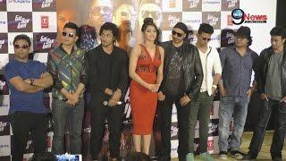 GAL BAN GAYI Video | Honey Singh, Meet Bros, Sukhbir, Neha Kakkar, Urvashi Rautela, Vidyut Jammwal