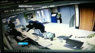 Момент ограбления офиса микрозаймов в Уфе зафиксировала камера видеонаблюдения